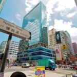khu mua sắm nổi tiếng ở Hong Kong